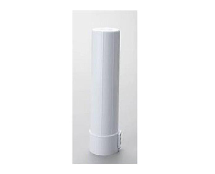 Rubbermaid Home 8257-06-WHT 4/7-Ounce Universal Cup Dispense